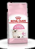 Корм Royal Canin Kitten для котят в возрасте от 4-х до 12 месяцев - 10 кг