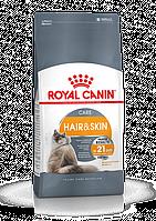 Корм Royal Canin Hair & Skin Care для поддержания здоровья кожи и шерсти взрослых кошек - 400 г
