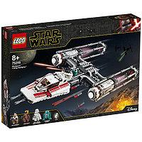 Игрушка Звездные войны Звёздный истребитель Повстанцев типа Y