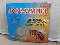 Ноземацид (нозематоз) порошок для пчёл, фото 1