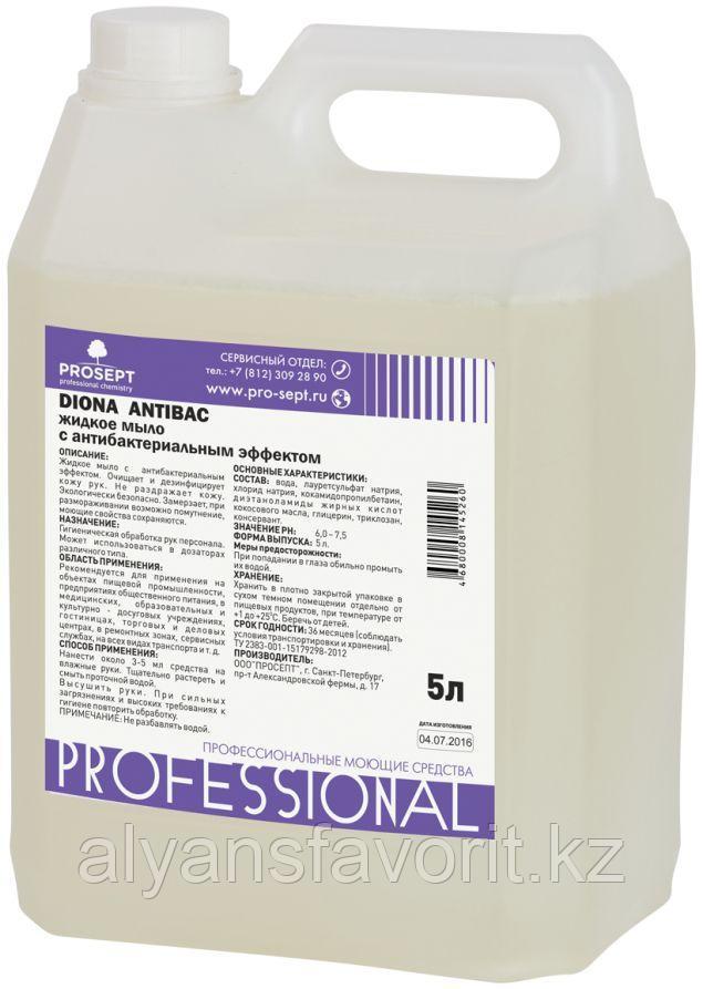 Diona Antibac - антибактериальное / бактерицидное гелеобразное мыло .5 литров.РФ