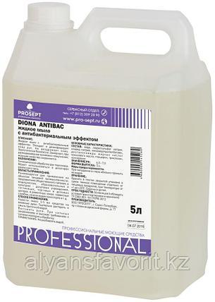 Diona Antibac - антибактериальное / бактерицидное гелеобразное мыло .5 литров.РФ, фото 2