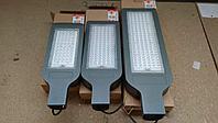 Светильник LED уличный SMD 50W, 100W, 150W от 11 764тг