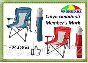 Cтул складной Member's Mark до 150кг