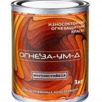 """Огнезащитная краска """"ОГНЕЗА-УМ-Д"""" ФАСАДНАЯ 3 кг."""