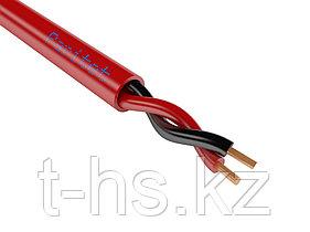 Паритет КСВВнг(А)-LS 8х0,50 мм кабель (провод)