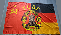 Флаг ГСВГ