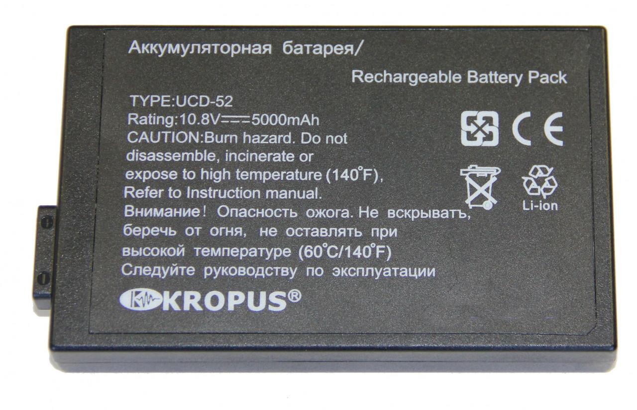 Аккумуляторная батарея UCD-52