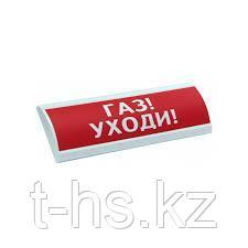 """ЛЮКС-12 """"Помещение оборудовано газовым пожаротушением"""" Оповещатель световой, 12В, табло"""
