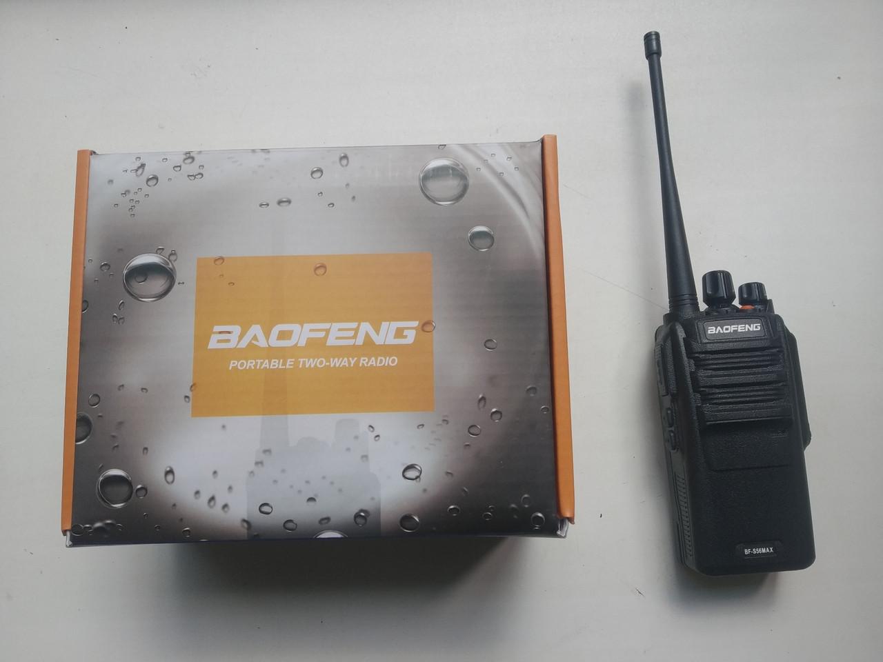 Партативная радиостанция Baofeng BF-S56 max - фото 7