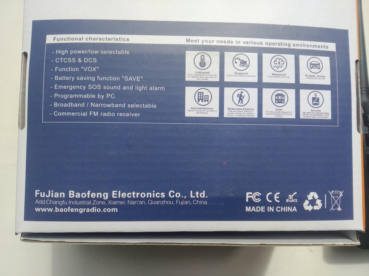 Партативная радиостанция Baofeng BF-S56 max - фото 4