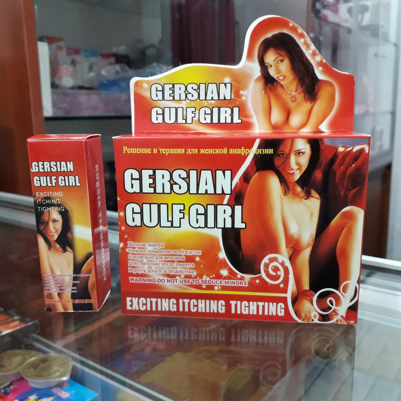 """Возбуждающая жвачка """"Gersian Gulf Girl"""" ( В упаковке 5 пластинок )."""