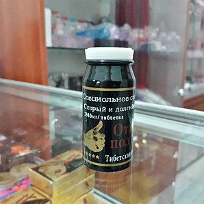 Отважный Полководец - Препарат для повышения сексуальной активности