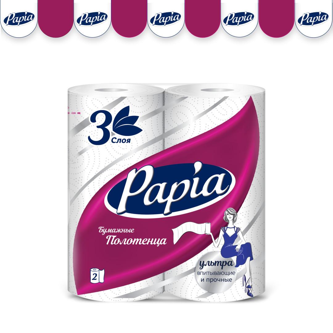 Бумажные полотенца Papia 3сл 2рул