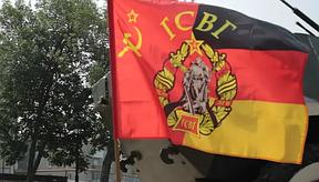 Флаги ГСВГ