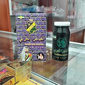 Арабская виагра - Препарат для повышения потенции