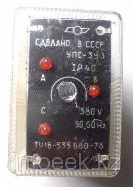 Устройство предохранительное светосигнальное УПС-3У3 380в 50гц