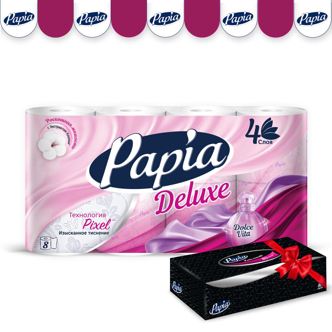 Туалетная бумага Papia Deluxe White 4сл 8рулонов