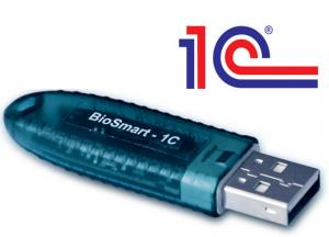 Программное обеспечение BioSmart-1С