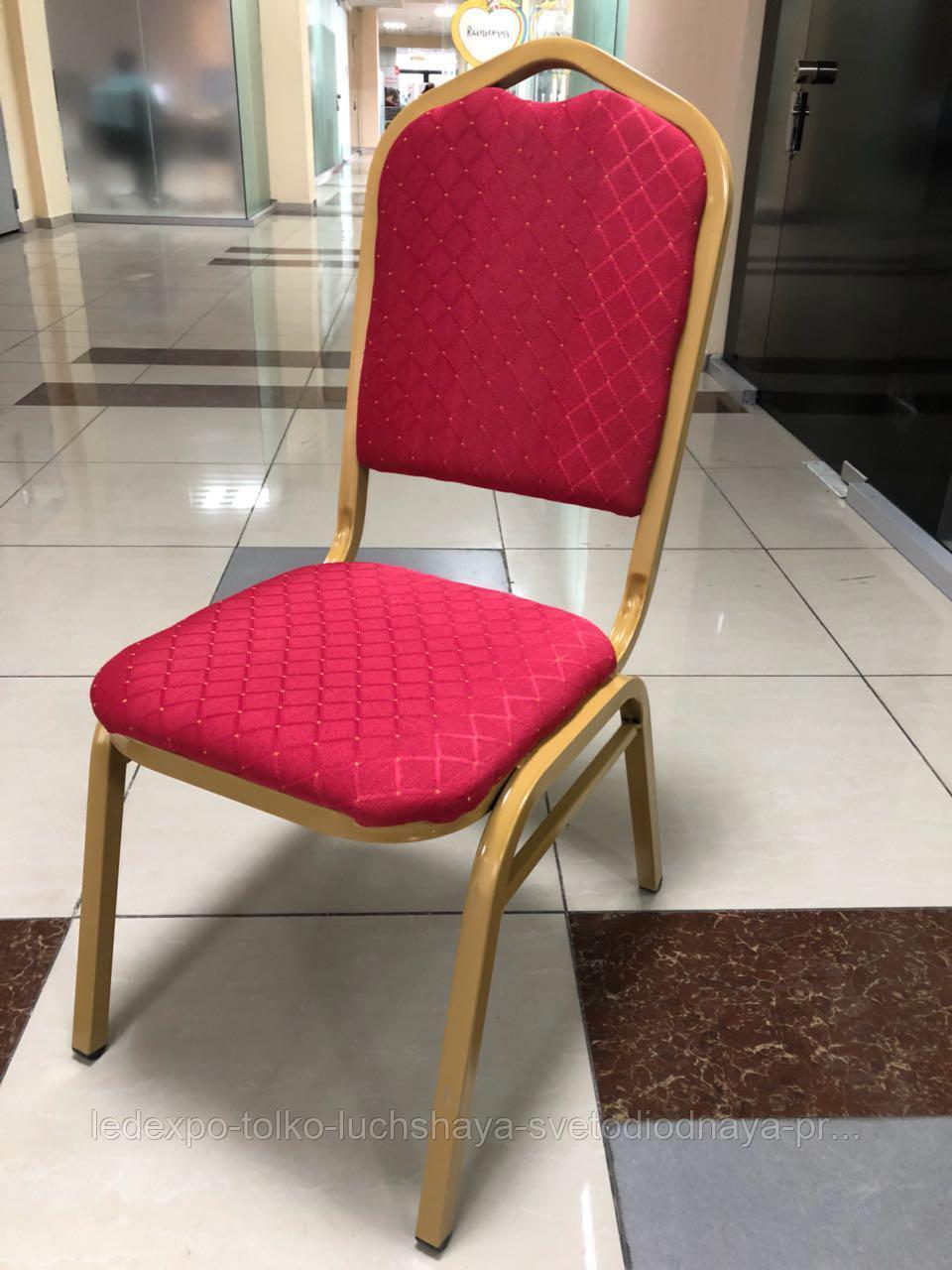 Металлический банкетный стул - Милан