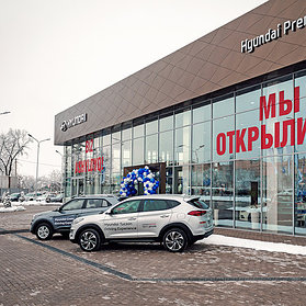 ИБП 80кВА для нового дилерского центра компании «Астана Моторс» - Hyundai Premium Batys 1