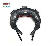 Болгарский мешок (сэндбэг) Reebok на 15 кг