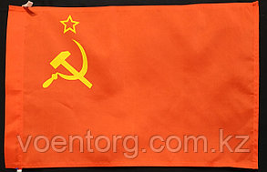 Флаг СССР 40х60 см