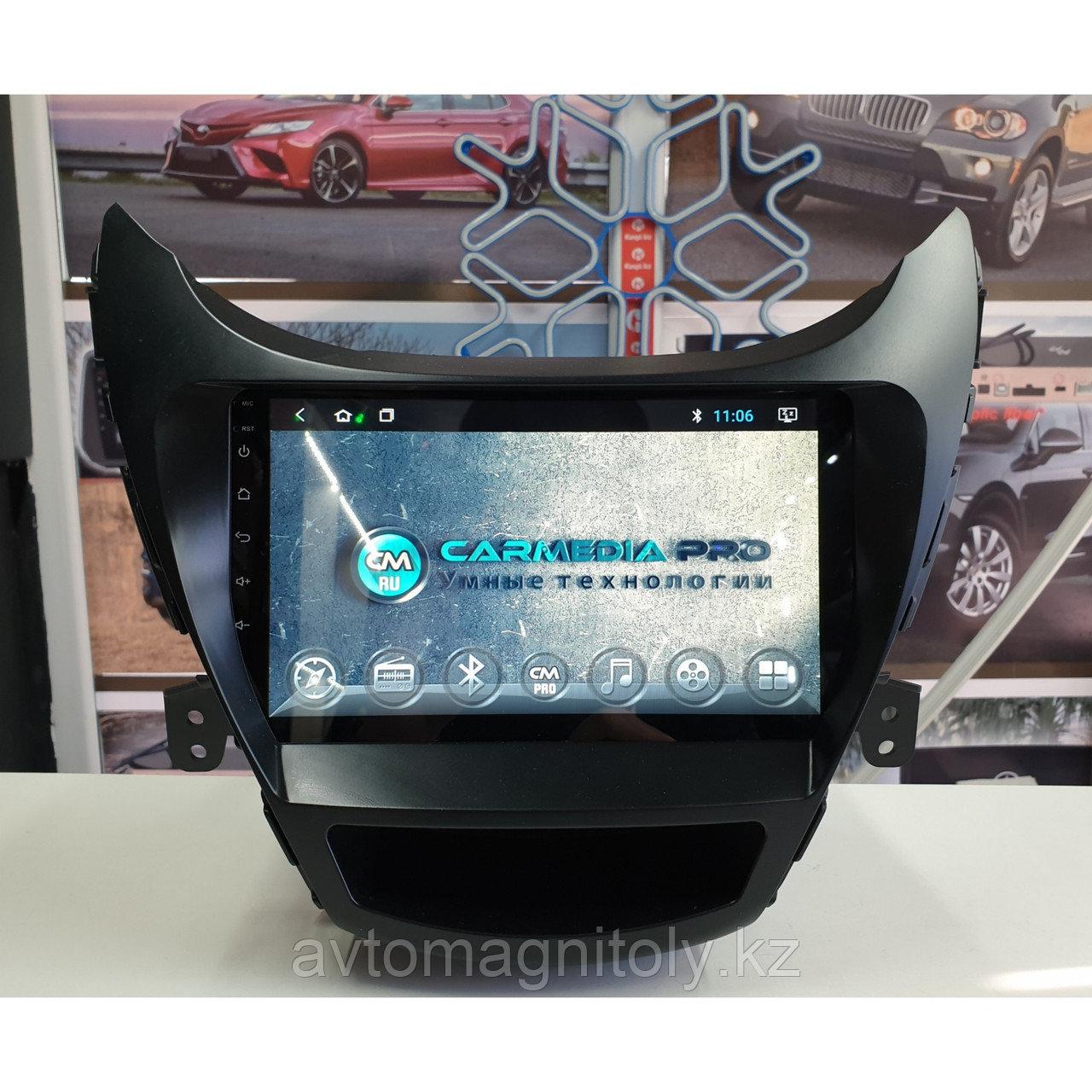 Магнитола CarMedia PRO Hyundai Elantra 2010-2013