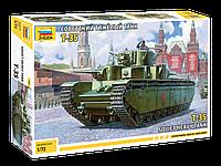 Советский тяжелый танк Т-35, сборная модель, 1\72, фото 1