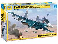 Многофункциональный истребитель-бомбардировщик воздушно-космических сил России Су-34, фото 1