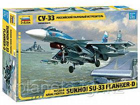 Российский палубный истребитель Су-33, сборная модель