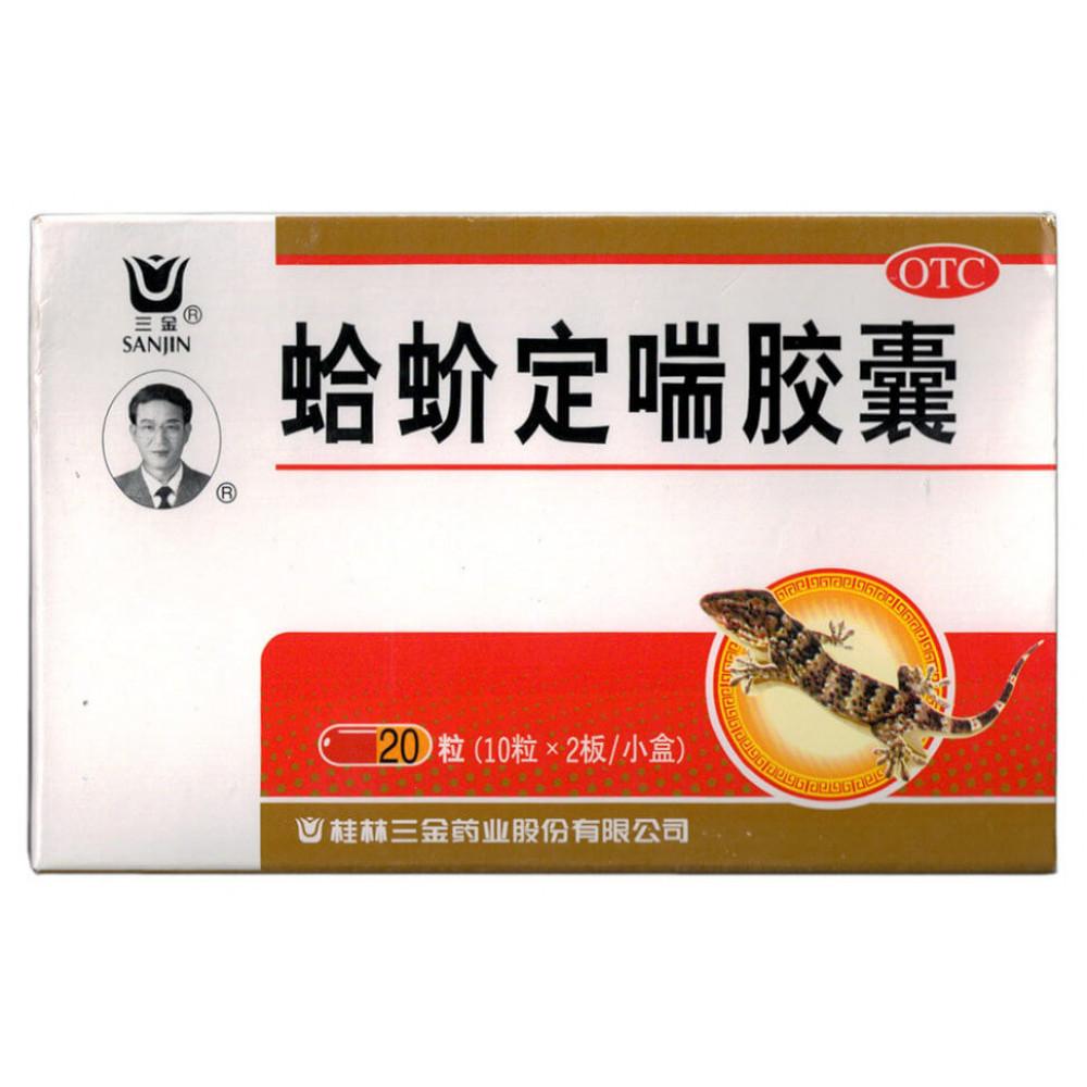 Ящерка -Gejie dingchuan jiaonang (таблетки от кашля)