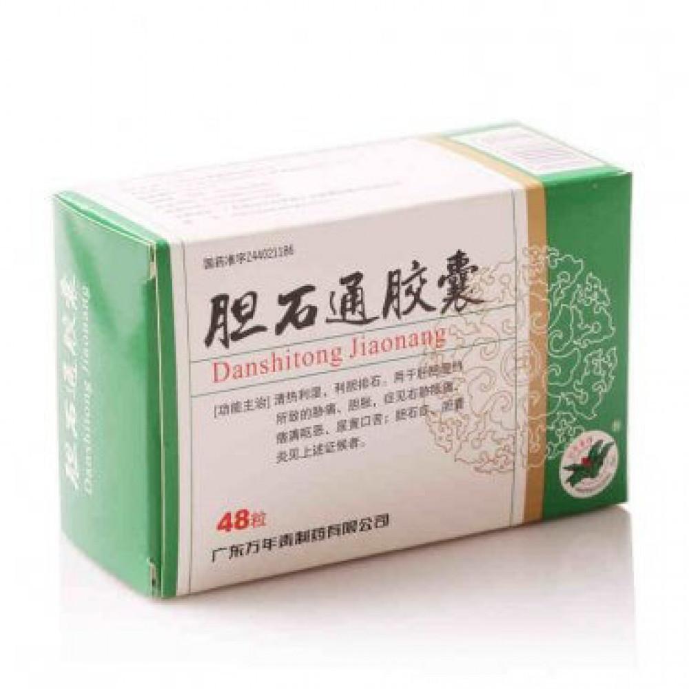 Препарат Danshitong Jiaonang. Лечение печени и желчного пузыря