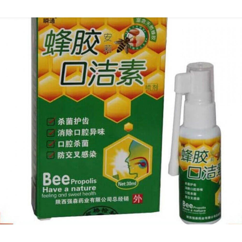 Лечение простуды. Спрей с прополисом Bee Propolis