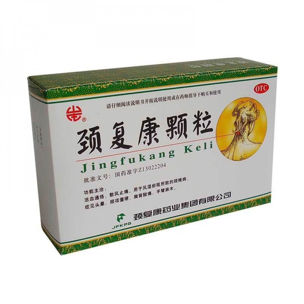 Гранулы Jingfukang keli (остеохондроз)