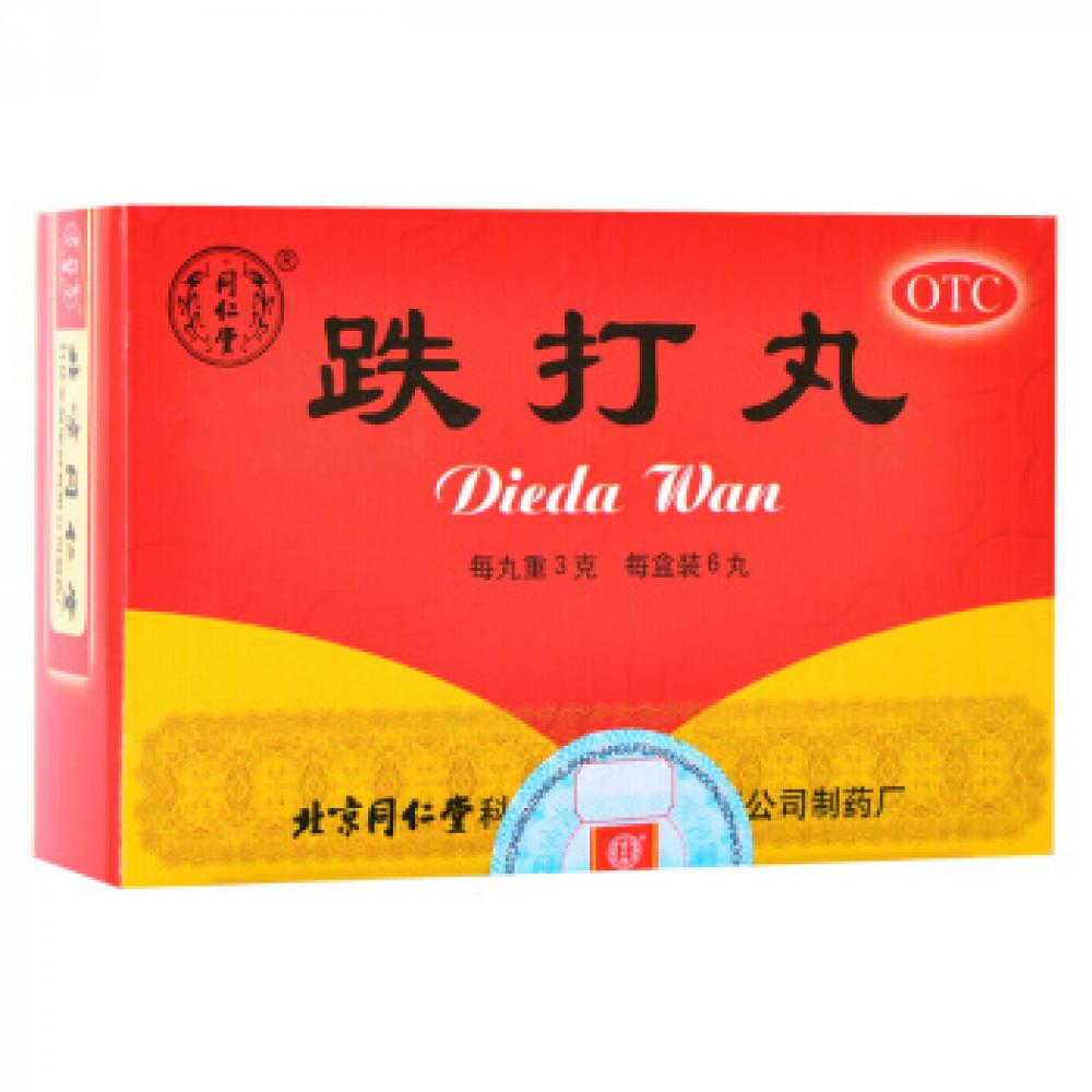 Dieda Wan. Любое заболевание суставов
