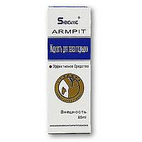 Cпрей от запаха в подмышках Armpit (бромидроз)