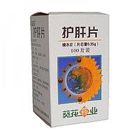 Таблетки «Ху Ган» для печени