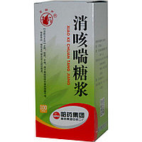 Сироп от кашля с экстрактом рододендрона Сяокэцюань (Xiao Ke Chuan Tang Jiang)