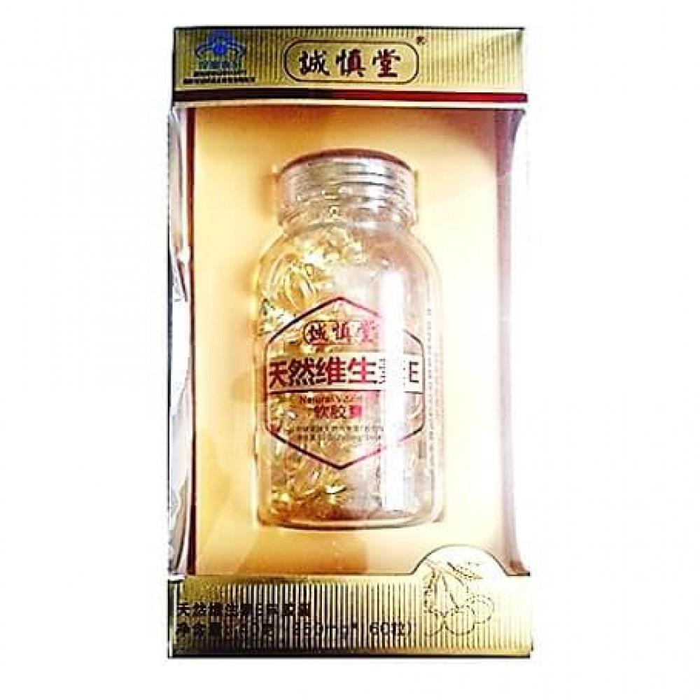 Натуральный витамин E CHENG SHEN TANG (160 капс)