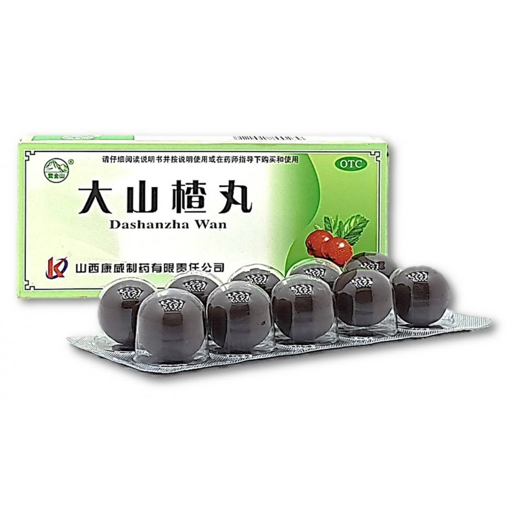 Да шаньчжа ван- Dashanzha wan (способствует пищеварению)