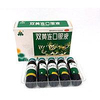 «Шуан Хуан Лянь» (Shuan Huang Lian) для повышения иммунитета