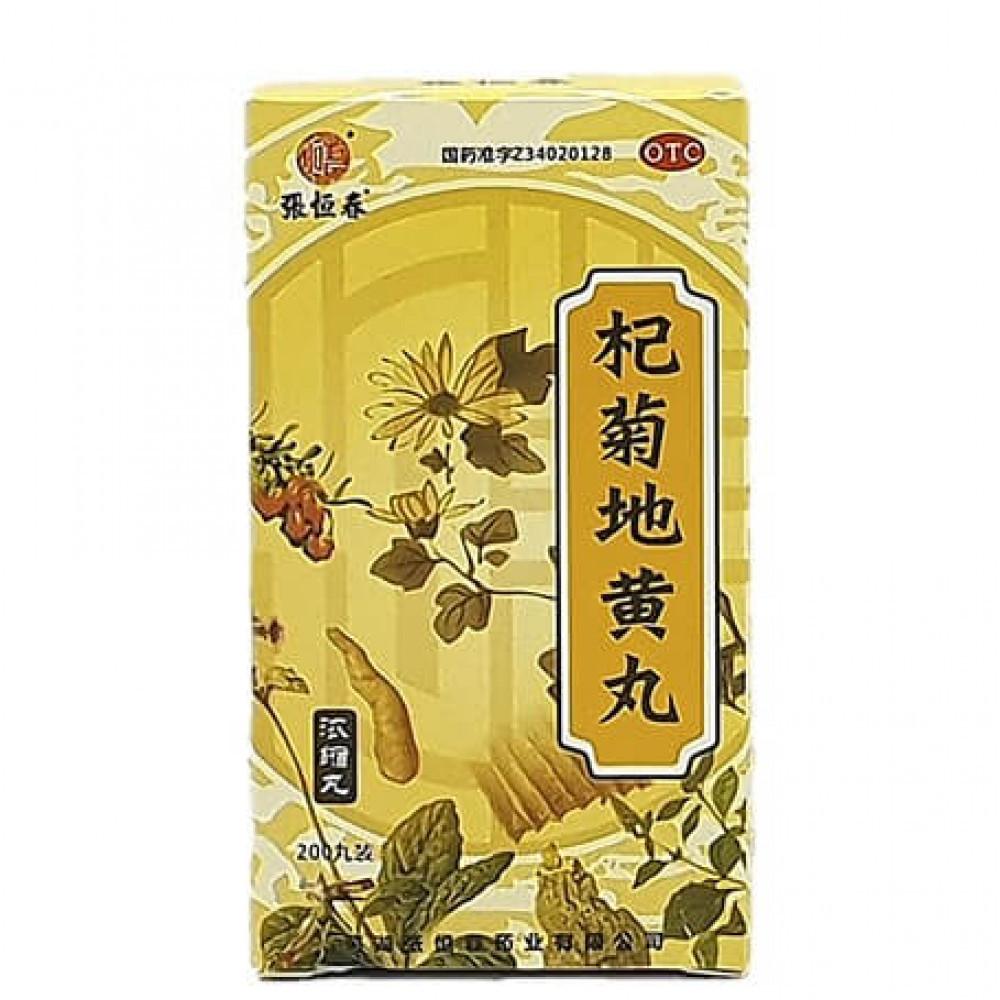 Qiju dihuang wan/Чидзю дихуан ван (зрение, почки, печень )