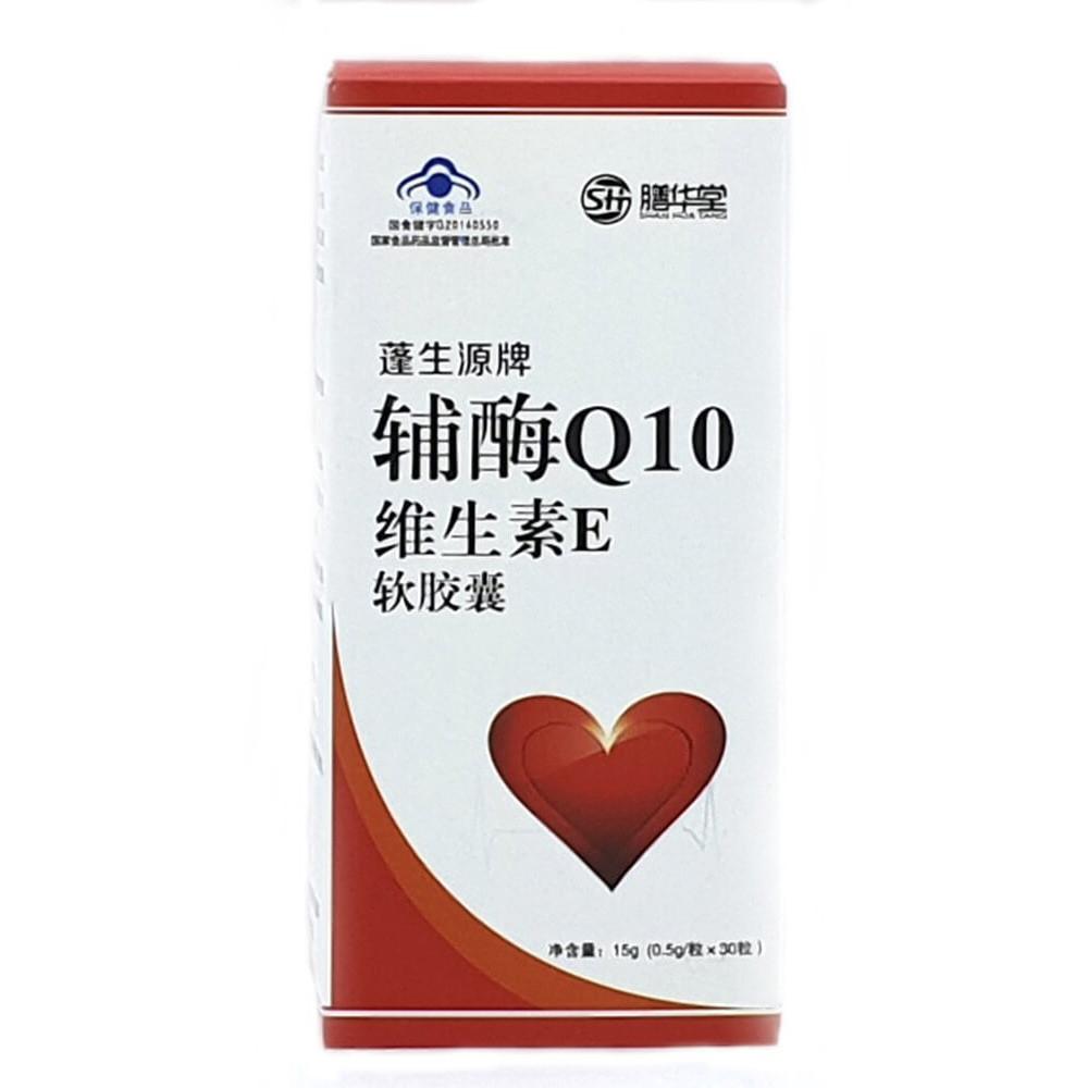 Pengshengyuan coenzyme q10 в мягкой капсуле