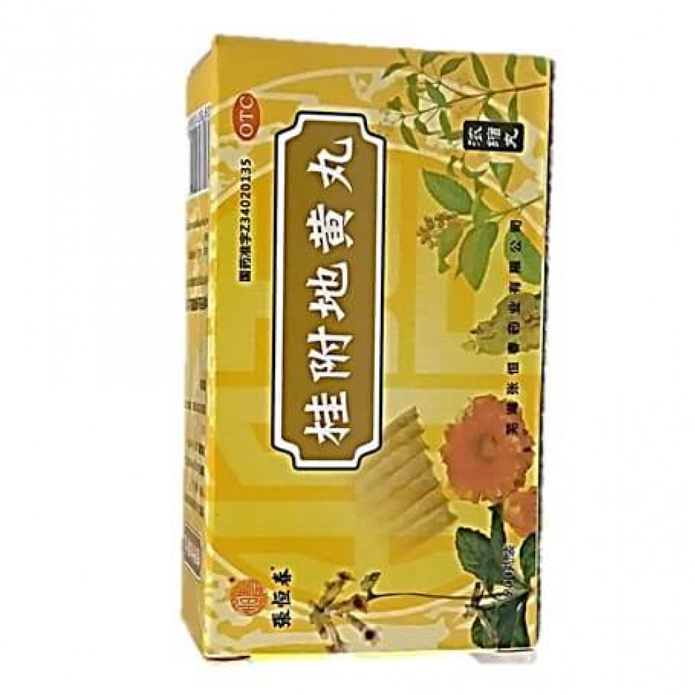 Gui fu di huang wan/ Гуй фу ди хуан (золотой ларец)