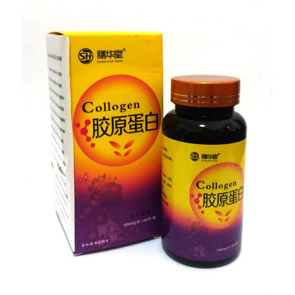 Коллаген и соевые бобы (лицитин)- препарат для восстановление кожи