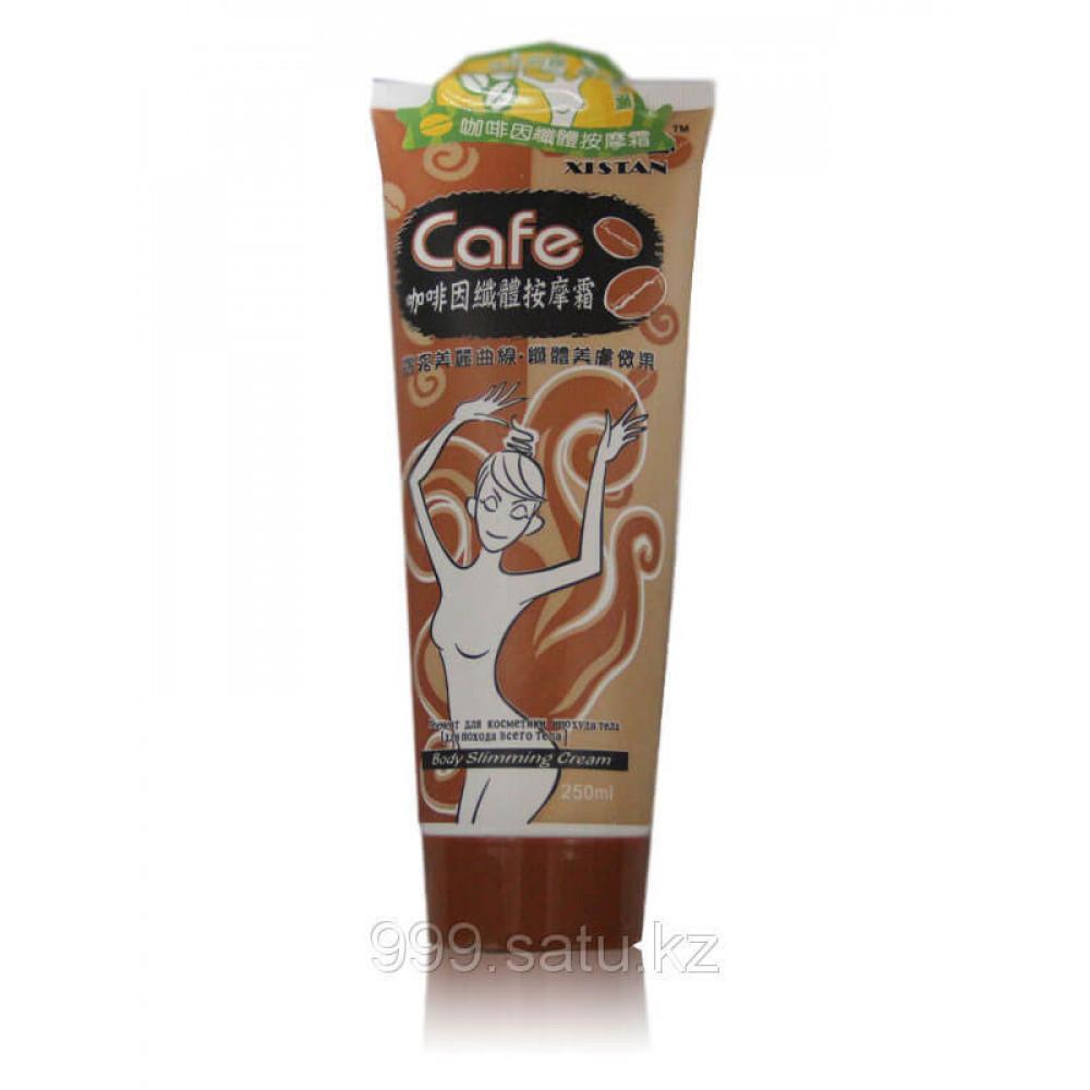 Крем для похудения с экстрактом кофе(антицеллюлитный)