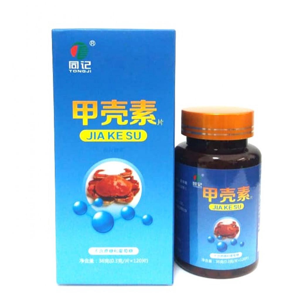 Хитин - средство против скопления жиров в организме.