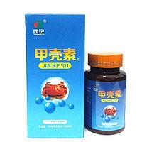 Хитин - средство против скопления жиров в организме., фото 1