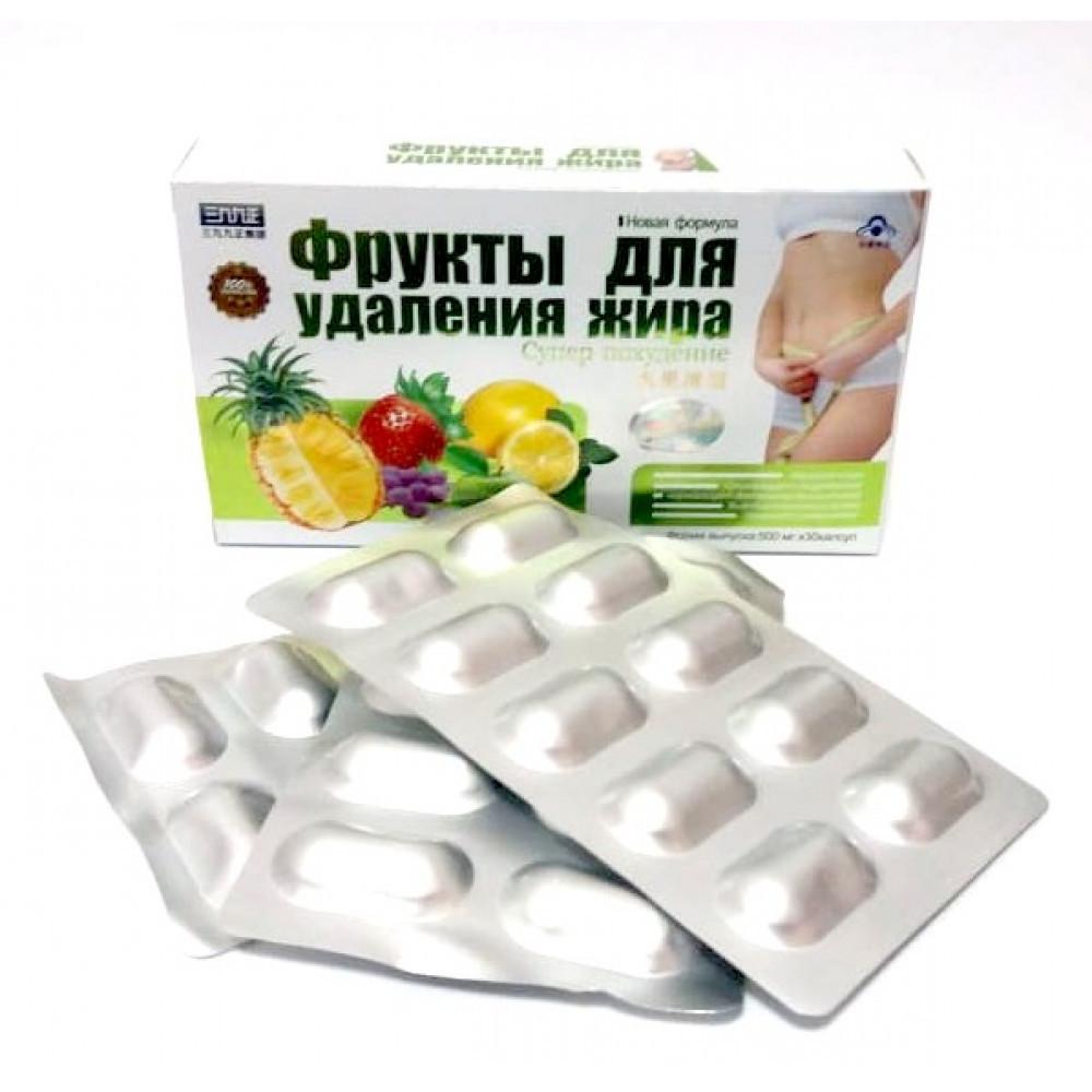 Фрукты для удаления жира. 30 капсул для похудения